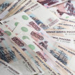 500 rubles - Stock Photo