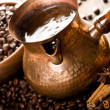 Still life with coffee turk — Stock Photo #11151384