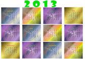 Calendar on 2013 new year — Stock Photo