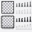 Stock Vector: Chessboard with chess pieces.