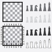 Chessboard with chess pieces. — Stock Vector
