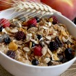 Stock Photo: Muesli breakfast rich in fiber