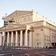 Main building of Bolshoi Theater at sunset, Moscow — Stock Photo #11655855