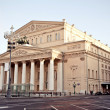 图库照片: Main building of Bolshoi Theater at sunset, Moscow