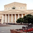 Main building of Bolshoi Theater at sunset, Moscow — Stock Photo #11655886