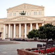 Main building of Bolshoi Theater at sunset, Moscow — Stock Photo