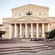 Main building of Bolshoi Theater at sunset, Moscow — Stock Photo #11655895