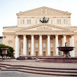 Main building of Bolshoi Theater at sunset, Moscow - Стоковая фотография