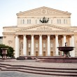 Main building of Bolshoi Theater at sunset, Moscow - Stockfoto