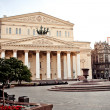 Foto Stock: Main building of Bolshoi Theater at sunset, Moscow