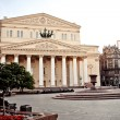 Main building of Bolshoi Theater at sunset, Moscow — Stock Photo #11655923