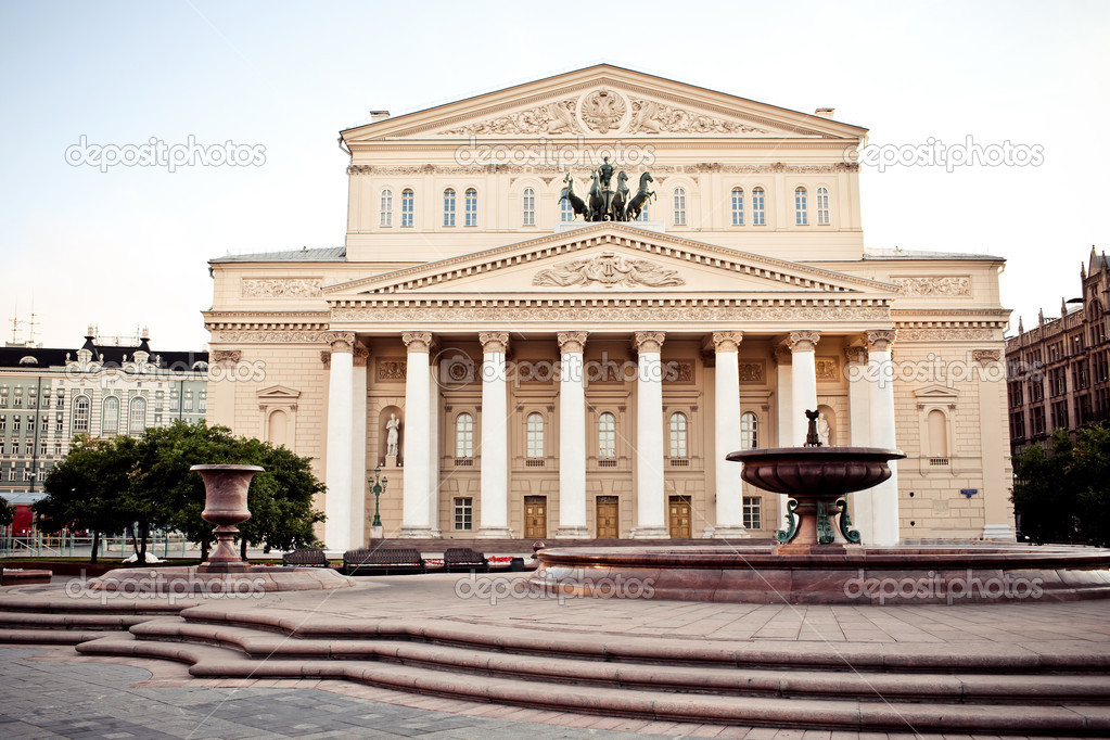 Main building of Bolshoi Theater after reconstruction. Moscow. Russia. — Stock Photo #11655908
