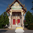 Stock Photo: Thai Temple