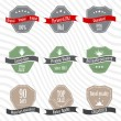Retro label style collection — Stock Vector