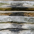 Stock Photo: Old and grunge wooden log wall