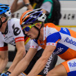 69 Tour de Pologne, 4th stage from Bedzin to Katowice. - Stock Photo