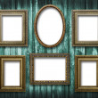 Six picture frames on a wooden background grunge — Stock Photo