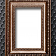 Frame for a picture on a background of black steel mesh — Stock Photo