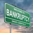 Stock Photo: Bankruptcy concept.
