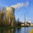 Nuclear power plant — Stock Photo #11413511