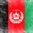 The Afghan flag — Foto de Stock