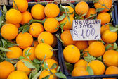 Sicilian oranges , fresh citrus fruits from Sicily, italy, — Stock Photo