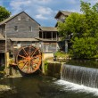 Old Mill — Stock Photo #12274196