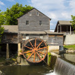 Old Mill — Stock Photo #12274197