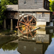 Old Mill — Stock Photo #12274206