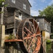 Old Mill — Stock Photo #12274253