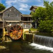 Old Mill — Stock Photo #12274273