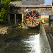 Old Mill — Stock Photo #12274276