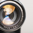 Close Up Of Camera Lens — Stock Photo #11960484