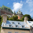 Stock Photo: Glimpse of Quebec City