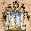 Stock Photo: Azulejo of Jesus on Cross, Church of Annunciation in Sev