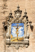 Azulejo of Jesus on the Cross, Church of the Annunciation in Sev — Stock Photo