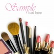 Various cosmetics — Stock Photo #11175643