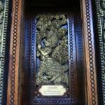 Thai Carving Art — Stock Photo #10755057