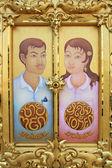 Signe de toilettes en Thaïlande — Photo