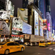 NEW YORK CITY - SEPT 5: Times Square, featured with Broadway The — Foto Stock