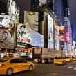 NEW YORK CITY - SEPT 5: Times Square, featured with Broadway The — Стоковая фотография