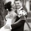 Stok fotoğraf: Happy young couple just married