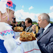 Постер, плакат: Zazhinki the Belarusian holiday of the beginning of a harvest