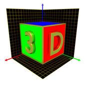 3d-kub — Stockfoto