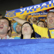Ukrainian fans - Stock Photo