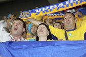 Ukrainian fans — Stock Photo