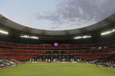 Donbass Arena — Stock Photo