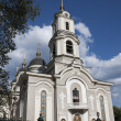 Holy Transfiguration Cathedral - Stock Photo