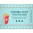 Stock Vector: Movie Ticket