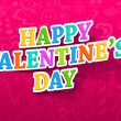 Happy Valentines Day - Imagen vectorial